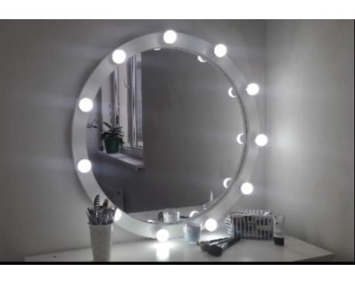 Oglinda cu iluminare M-11